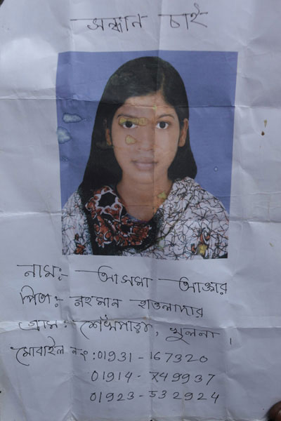 <p>SEEKING<br />NAME: Asma Akhter<br />FATHER: Rahman Hawladar<br />VILLAGE: Sheikhpara, [DISTRICT] Khulna<br />MOBILE: 01931-167320, 01914-749937, 01923-532924<br /><br /></p>