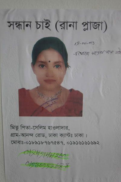 <p>SEEKING (RANA PLAZA)<br />Mitu<br />FATHER: Selim Hawlader<br />VILLAGE: Ananda Road, Dhaka Cantonment, Dhaka<br />MOBILE: 018918767547, 01916161692<br />01749144260, 01930952678<br />[Handwritten] 28-04-13: She has still not been found<br /><br /></p>