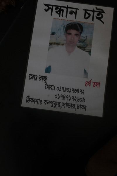 <p>SEEKING<br />Mo[hammad] Raju<br />4th floor<br />MOBI[LE]: 01713173472, 01747172609<br />ADDRESS: Bonpukur, Savar, Dhaka</p>