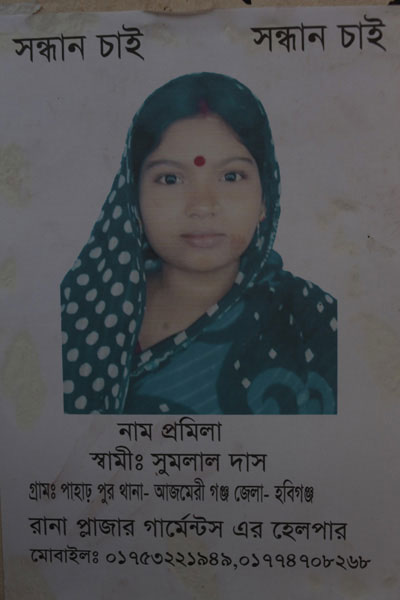 <p>SEEKING&nbsp;&nbsp; &nbsp;&nbsp;&nbsp; &nbsp;SEEKING<br />NAME: Promila<br />HUSBAND: Shumlal [Shom Lal] Das<br />VILLAGE: Paharpur, THANA: Ajmeriganj, DISTRICT: Habiganj<br />Helper, Rana Plaza garments*<br />MOBILE: 01753221949, 01774708268<br />* Although Rana Plaza housed 5 separate garment factories, people often clubbed them together as &ldquo;Rana Plaza garments&rdquo;; in Bangla, &ldquo;garments&rdquo; is a shorthand for garment factories.<br />[twentyfourapril.com: Body found nine days after Rana Plaza collapse]<br /><br /></p>