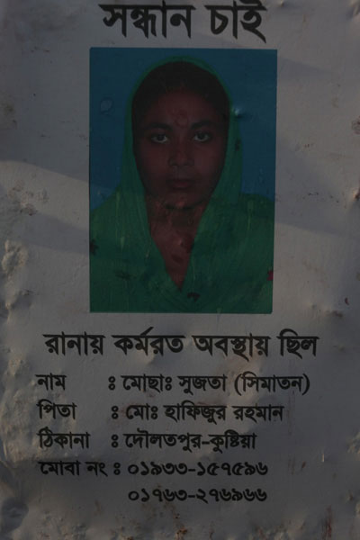 <p>SEEKING<br />Was working in Rana Plaza<br />NAME: Mosa[mmot] Sujata (Simaton)<br />FATHER: Mo[hammad] Hafizur Rahman<br />ADDRESS: [THANA]: Daulatpur, [DISTRICT]: Kushtia<br />MOBI[LE] NO: 01933157596, 01763276966<br /><br /></p>